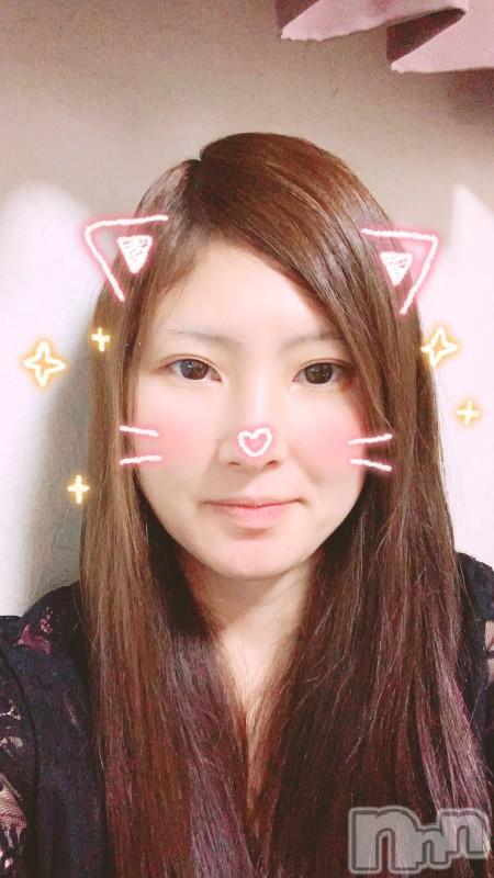 伊那ピンサロLa Fantasista(ラ・ファンタジスタ) みわ(28)の2020年9月13日写メブログ「ありがとうございました!」