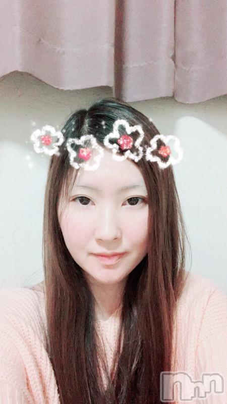 伊那ピンサロLa Fantasista(ラ・ファンタジスタ) みわ(28)の2020年9月14日写メブログ「ありがとうございました˙˚ʚ⸜(*॑॑*)⸝ɞ˚」
