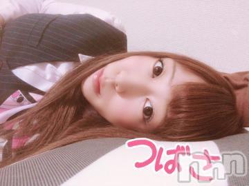 長野デリヘルPRESIDENT(プレジデント) つばさ(23)の2019年11月10日写メブログ「マスカット」