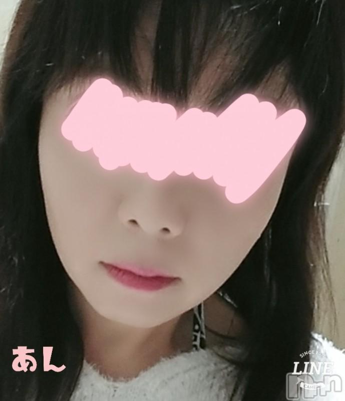 伊那ピンサロLa Fantasista(ラ・ファンタジスタ) 超濃厚テク・あん(35)の2019年12月4日写メブログ「こんにちは★☆(*´з`*)☆★」