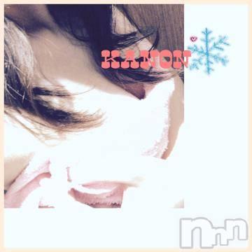 長野デリヘルOLプロダクション(オーエルプロダクション) 新人☆塚本かのん(22)の1月17日写メブログ「おはようございます!」