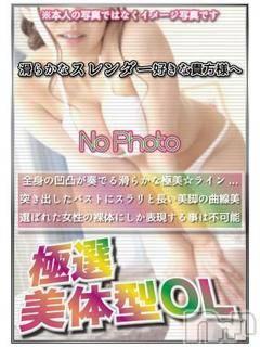 長野デリヘルOLプロダクション(オーエルプロダクション) 新人☆塚本かのん(22)の1月17日写メブログ「出勤しました♪」