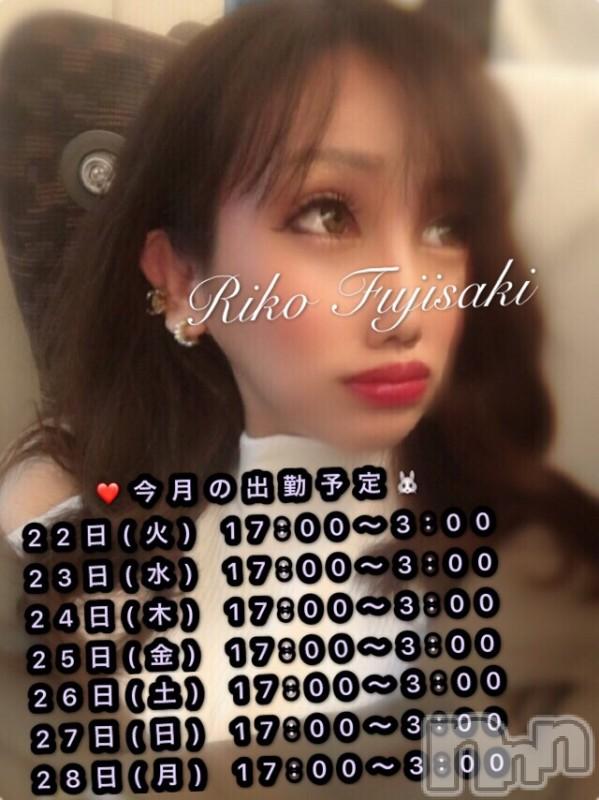 上田デリヘルBLENDA GIRLS(ブレンダガールズ) 藤崎りこ(25)の2019年10月22日写メブログ「やっぱりチラリズム★」