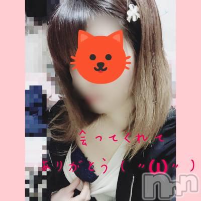 伊那デリヘル ピーチガール ふみ(21)の4月6日写メブログ「お礼です♡」