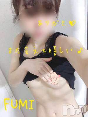 伊那デリヘル ピーチガール ふみ(21)の4月27日写メブログ「嬉しい♡」