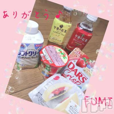 伊那デリヘル ピーチガール ふみ(21)の5月6日写メブログ「ありがとう♡♡」