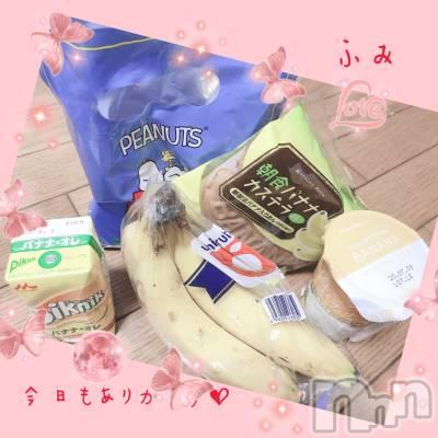 伊那デリヘル ピーチガール ふみ(21)の6月28日写メブログ「ありがとう♡とごめんなさい(/ _ ; )」