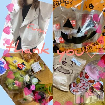 伊那デリヘル ピーチガール ふみ(21)の10月2日写メブログ「ありがとう♡♡」