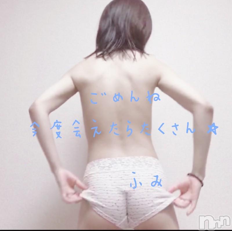 伊那デリヘルピーチガール ふみ(21)の2020年9月9日写メブログ「金曜日>_<」
