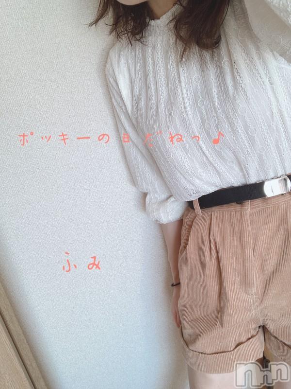 伊那デリヘルピーチガール ふみ(21)の2020年11月11日写メブログ「今日のコーデ♪」