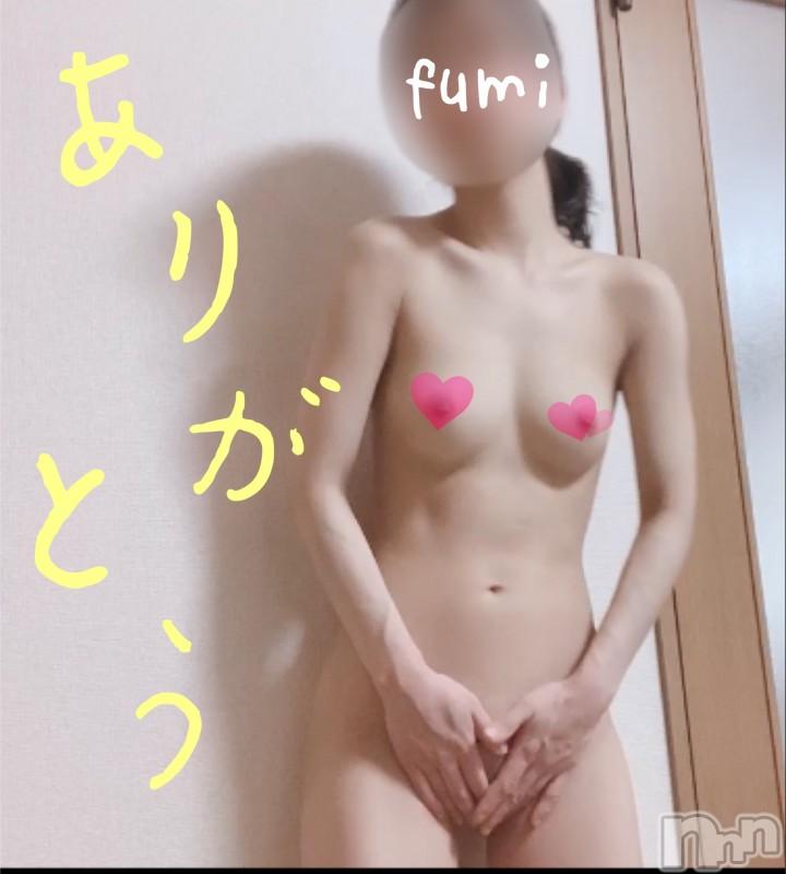 伊那デリヘルピーチガール ふみ(21)の2020年11月18日写メブログ「はじめまして♡」