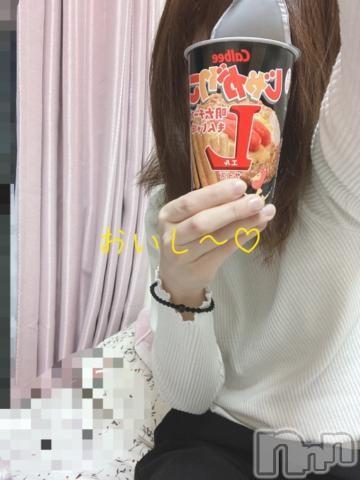 伊那デリヘルピーチガール ふみ(21)の2021年2月8日写メブログ「美味しすぎる」