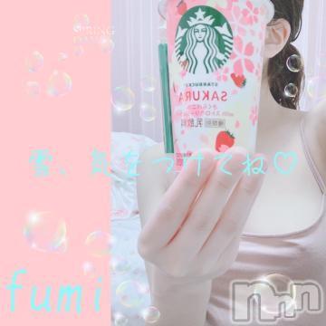 伊那デリヘルピーチガール ふみ(21)の2021年2月17日写メブログ「桜って好き」