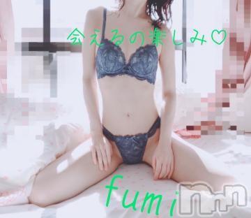 伊那デリヘルピーチガール ふみ(21)の2021年2月21日写メブログ「おやすみ☆」