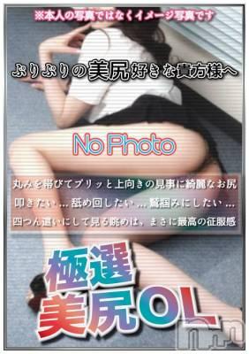 長岡ともか☆艶女(31) 身長164cm、スリーサイズB84(B).W59.H87。 OLプロダクション在籍。