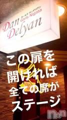 新潟駅前ガールズバー(ダンデリアン)のお店速報「営業中です」