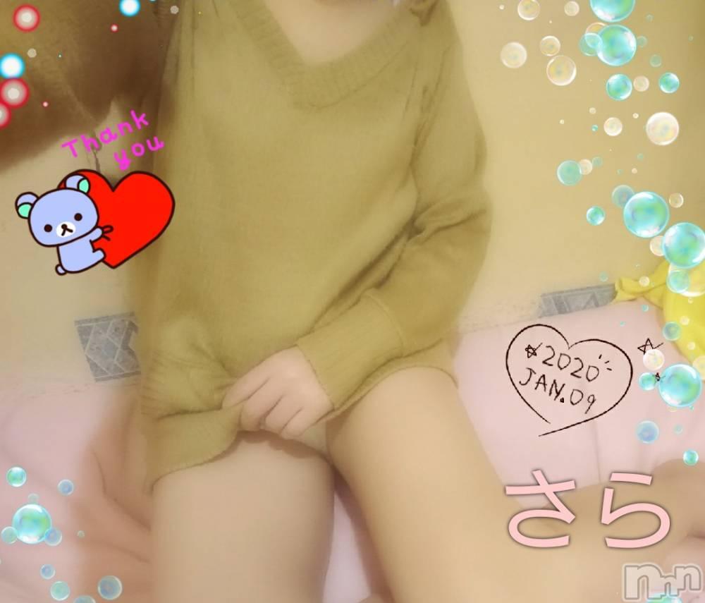 新潟ソープ-2nd- PENT(セカンドペント) サラさん(30)の1月9日写メブログ「おやすみなさい(〃▽〃)」