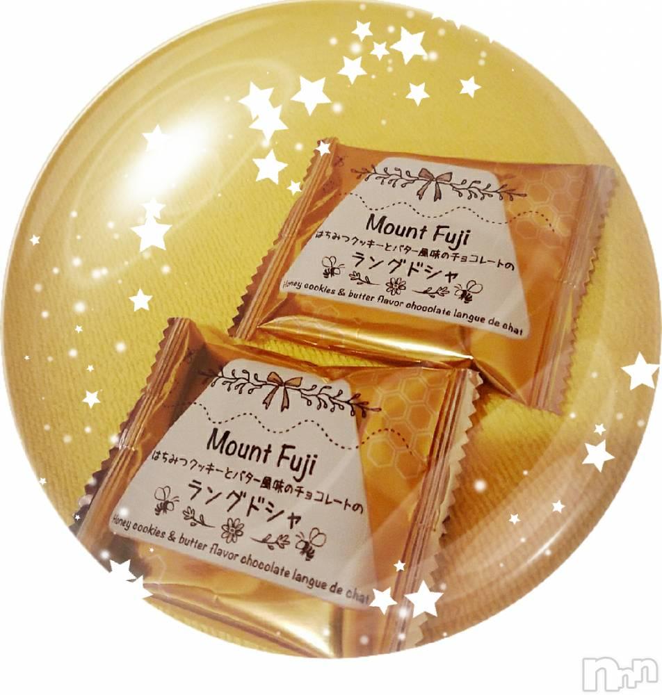 新潟ソープ-2nd- PENT(セカンドペント) サラさん(30)の1月22日写メブログ「出勤☆」