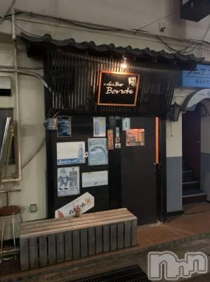 権堂居酒屋・バー Popular Bar Bonds(ポピュラーバー ボンズ)の店舗イメージ枚目