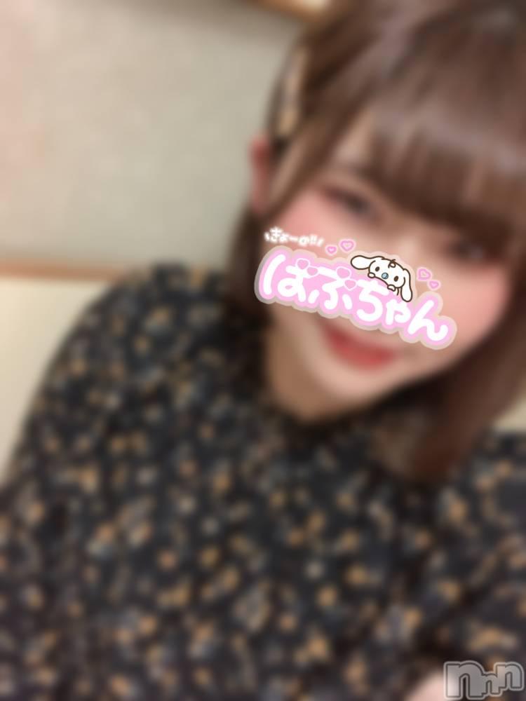 伊那ピンサロLa Fantasista(ラ・ファンタジスタ) ゆうな(21)の5月25日写メブログ「こんにちは♡」