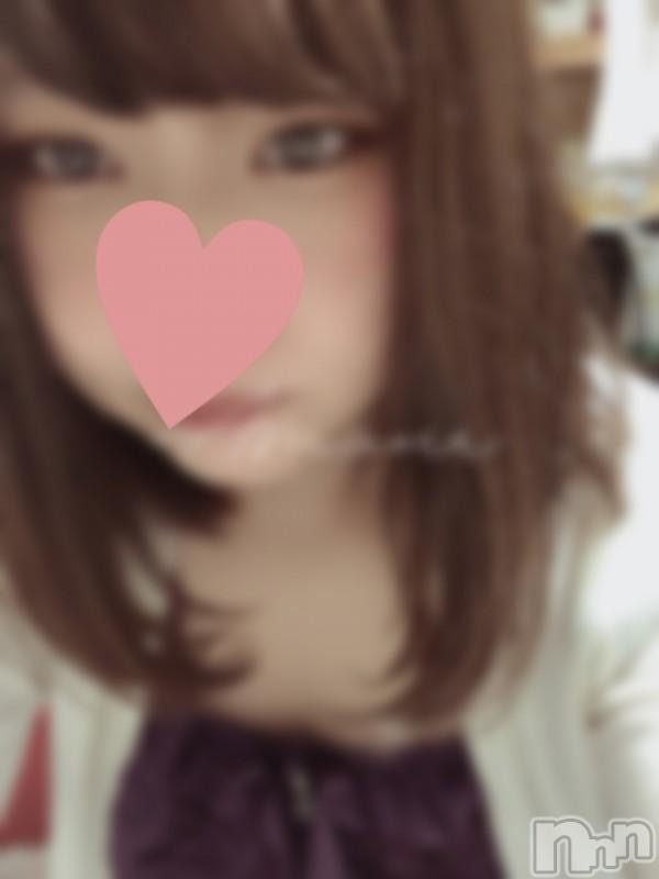 伊那ピンサロLa Fantasista(ラ・ファンタジスタ) ゆうな(21)の2020年11月10日写メブログ「こんばんは♡」
