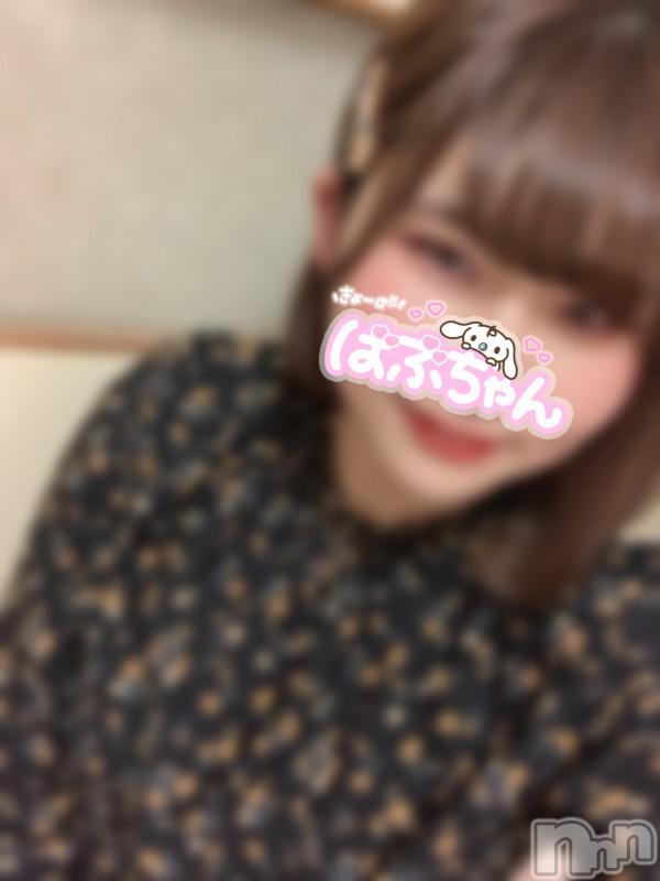 伊那ピンサロLa Fantasista(ラ・ファンタジスタ) ゆうな(21)の2021年3月31日写メブログ「こんばんは♡出勤です!」