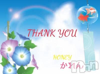 上越デリヘル HONEY(ハニー) かれん(49)の8月17日写メブログ「素敵な日々をありがとう(^з^)-☆Chu!!」