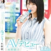 水樹璃子AV女優(22)