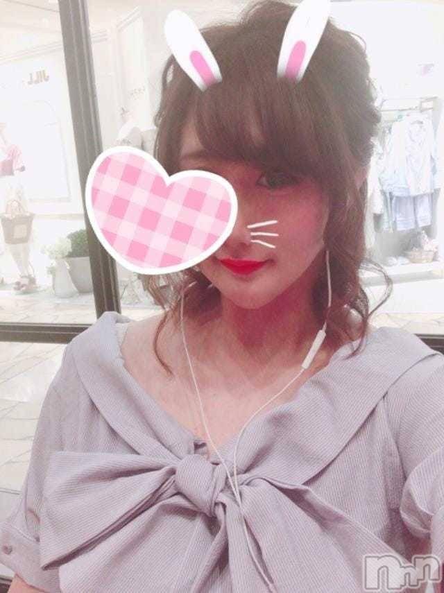 新潟デリヘルMinx(ミンクス) 翼【新人】(27)の11月13日写メブログ「オークラで仲良くしてくれたKさん」