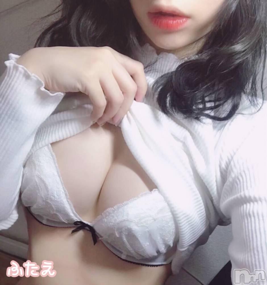 長岡デリヘルROOKIE(ルーキー) 新人☆ふたえ(21)の11月5日写メブログ「えへへへへへ(*´-`)」