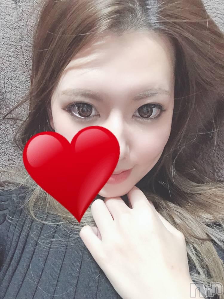 長岡デリヘルROOKIE(ルーキー) 新人☆ゆうり(23)の11月7日写メブログ「お礼♡シーズ307号室のお兄さん♡」