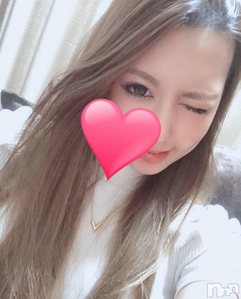 長岡デリヘルROOKIE(ルーキー) 新人☆ゆうり(23)の11月8日写メブログ「お礼♡♡」