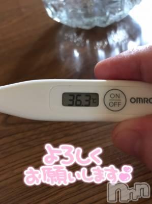 上越人妻デリヘル 上越最安値!奥様Deli急便(ジョウエツサイヤスネ!オクサマデリキュウビン) 限定レア出勤 みやび(45)の9月24日写メブログ「体温でーす。」