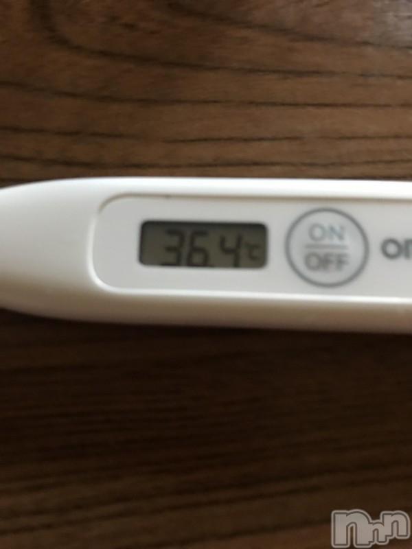 上越人妻デリヘル上越最安値!奥様Deli急便(ジョウエツサイヤスネ!オクサマデリキュウビン) 限定レア出勤 みやび(45)の2021年10月13日写メブログ「体温でーす。」