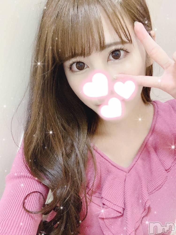 長岡デリヘルROOKIE(ルーキー) 新人☆みなこ(20)の11月11日写メブログ「おれい♡」