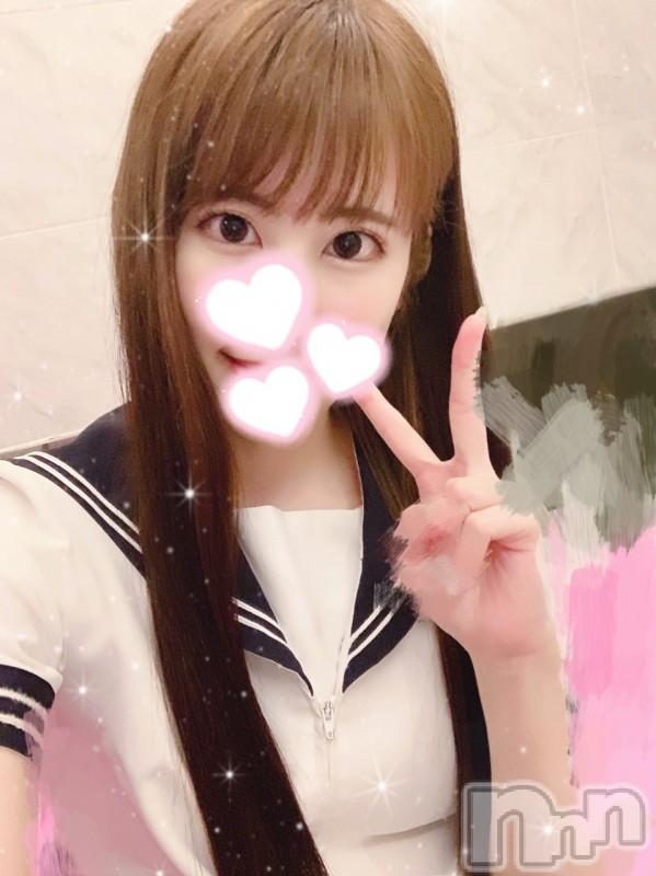 長岡デリヘルROOKIE(ルーキー) 新人☆みなこ(20)の2019年11月9日写メブログ「もう少し♡」