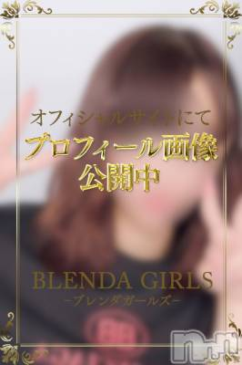 めろ☆業界未経験(18) 身長148cm、スリーサイズB83(C).W57.H83。上田デリヘル BLENDA GIRLS(ブレンダガールズ)在籍。