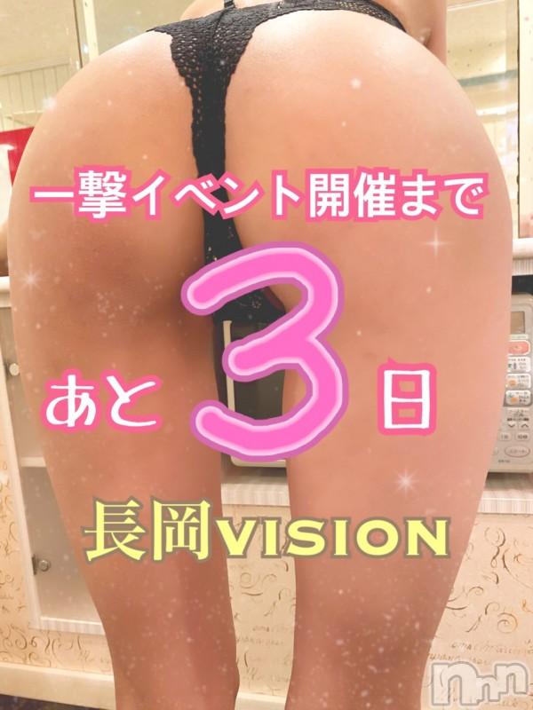 新潟デリヘルドキドキ 【華奢】チハヤ(26)の2020年11月22日写メブログ「私って何カップなの?」
