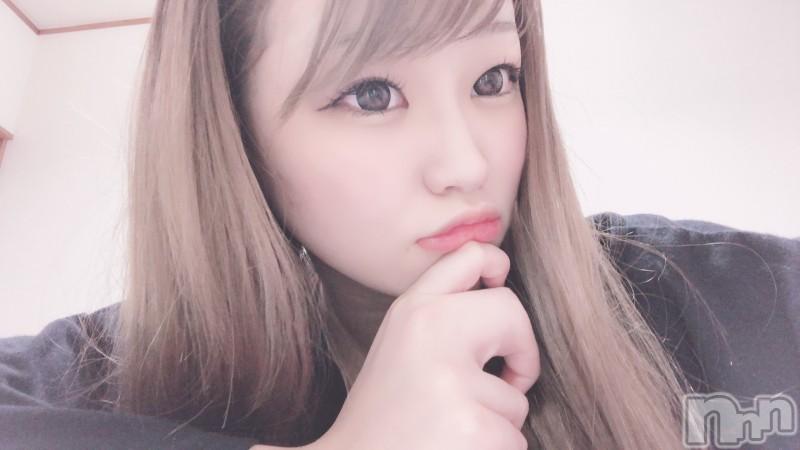 長岡デリヘルROOKIE(ルーキー) 新人☆そのか(20)の2019年11月9日写メブログ「おはよー!」