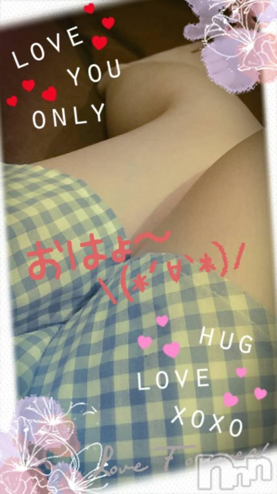 新潟ソープ-2nd- PENT(セカンドペント) ふうかさん(30)の11月19日写メブログ「(ヾ(´▽`)ノオハヨウ(o´_`)o)ペコッ」