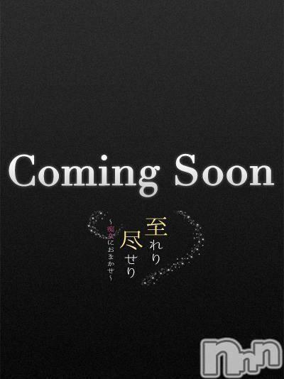 新潟デリヘル至れり尽くせり(イタレリツクセリ) 【新人】あいね(20)の11月8日写メブログ「初出勤です♡」