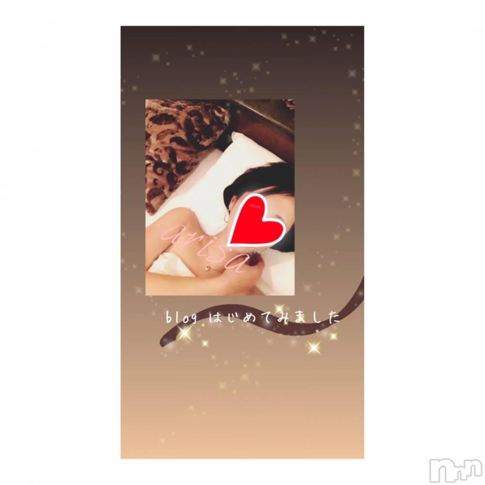 上田人妻デリヘルBIBLE~奥様の性書~(バイブル~オクサマノセイショ~) 新人★ありさ★(30)の2月8日写メブログ「こんにちは★」