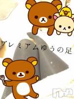 こんばんわ~ヾ(@゜▽゜@)ノ