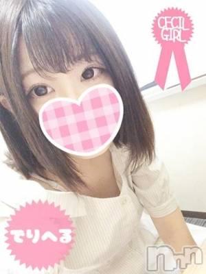 体験 このか(19) 身長154cm、スリーサイズB83(B).W56.H82。新潟手コキ CECIL新潟店在籍。