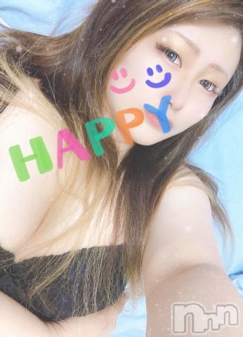 上越デリヘルHONEY(ハニー) あき(♯)(30)の2021年7月21日写メブログ「ありがとうございます(7/19)」