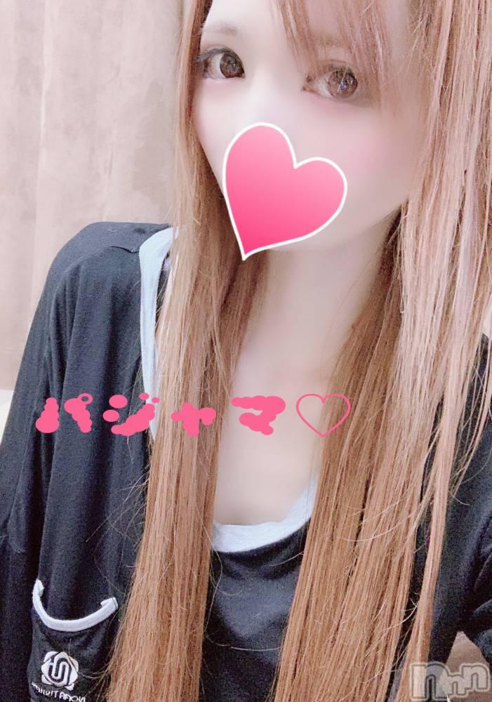 新潟デリヘルMinx(ミンクス) 美冬【新人】(26)の3月25日写メブログ「こんにちわ☆。.:*・゜」