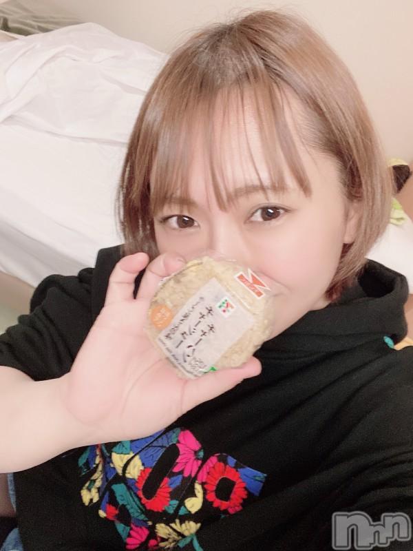 長岡デリヘルSpark(スパーク) 【黒髪清楚】さき(19)の2020年11月23日写メブログ「ありがとう❤️」