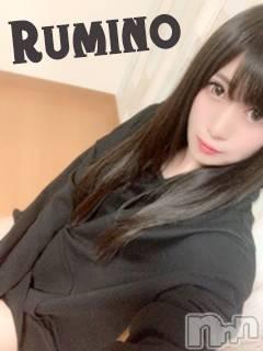 新潟デリヘルFantasy(ファンタジー) るみの(23)の11月18日写メブログ「出勤です❤️」