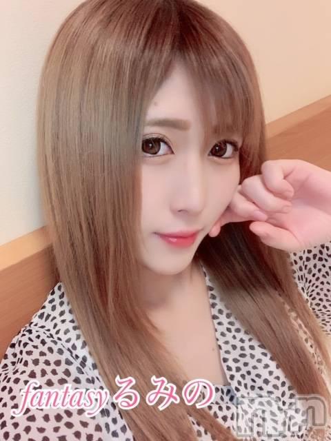 新潟デリヘルFantasy(ファンタジー) るみの(23)の7月4日写メブログ「えちえちTime?」