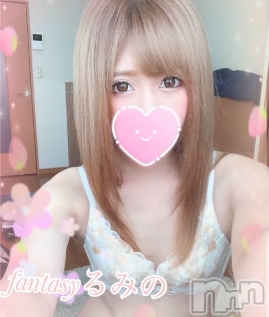 新潟デリヘルFantasy(ファンタジー) るみの(23)の7月5日写メブログ「るみのです??」